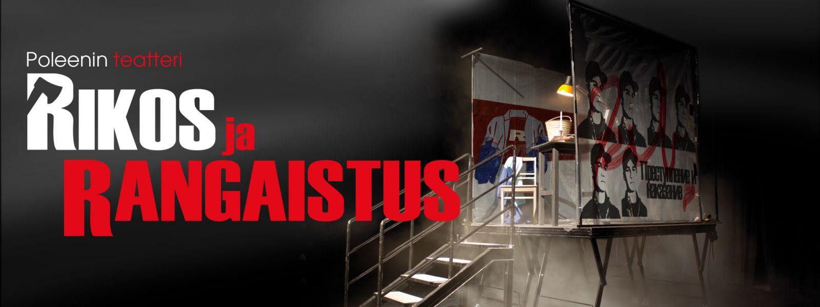 Poleenin teatteri: Rikos ja rangaistus